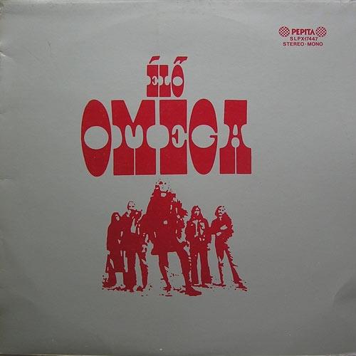 2017_0929230538_omega_-_elo_omega_joo.jpg
